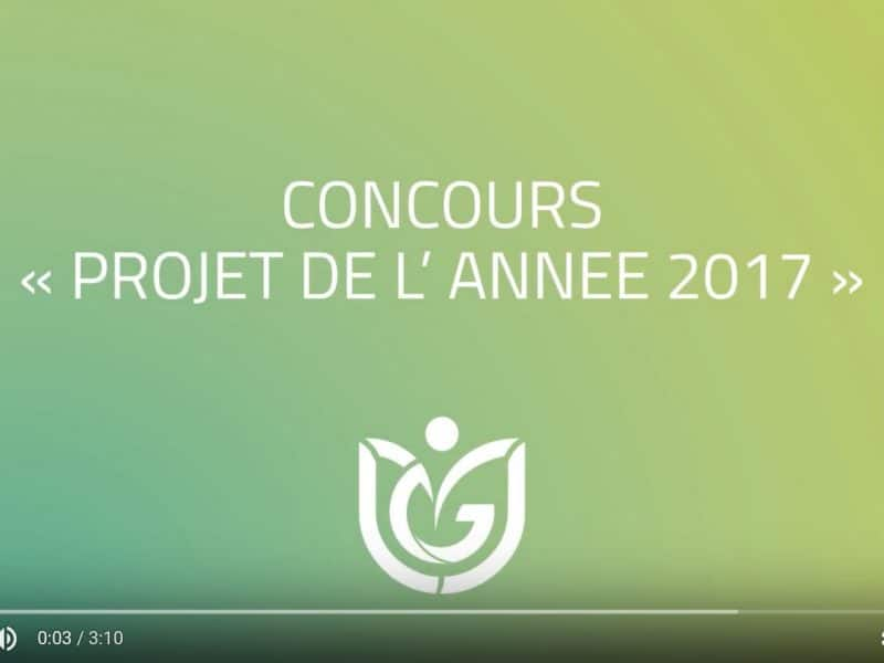video aménagement végétal 2017